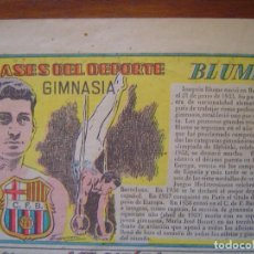 Coleccionismo deportivo: JOAQUÍN BLUME - GIMNASIA - GIMNASTA DEL F.C. BARCELONA - ASES DEL DEPORTE 1958 EDICIONES TBO. Lote 91534765
