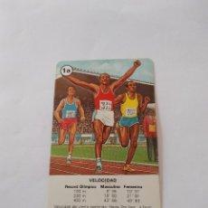 Coleccionismo deportivo: CARTA ANTIGUA DE DEPORTES (AÑOS 80 O 90): ATLETISMO (VELOCIDAD) Y SUS CARACTERÍSTICAS. Lote 93202180