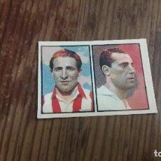 Coleccionismo deportivo: GALLINA BLANCA 2 LOTE CROMO SELECCIÓN ESPAÑOLA . Lote 94233860