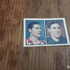 Coleccionismo deportivo: GALLINA BLANCA 2 LOTE CROMO DE ESPAÑA NUEVO. Lote 94236925