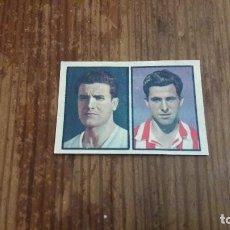 Coleccionismo deportivo: GALLINA BLANCA 2 LOTE CROMO DE ESPAÑA NUEVO. Lote 94236975