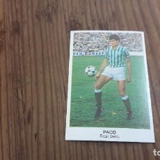 Coleccionismo deportivo: CANO FÚTBOL 84 NUEVO FICHAJE PACO. Lote 94237985