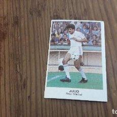 Coleccionismo deportivo: CANO FÚTBOL 84 NUEVO FICHAJE JULIO. Lote 94238160