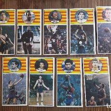 Coleccionismo deportivo: MERCHANTE BALONCESTO 86 LOTE DEL BARCELONA . Lote 94450442