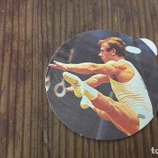 Coleccionismo deportivo: COLA CAO MOSCU 80 LOTE DE CROMO SIN PEGAR . Lote 95355923