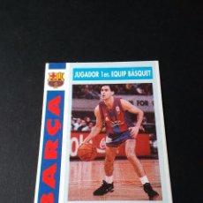 Coleccionismo deportivo: ANTIGUO CROMO BASKET: GALILEA (F.C. BARCELONA) COLECCIÓN BARÇA 92-93, 1992-1993 (BALONCESTO), Nº 70. Lote 97092463