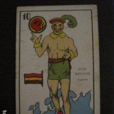 Coleccionismo deportivo: BOXEO - CROMO - CARTA - NAIPE - BARAJA - 10 OROS - JOSE GIRONES - VER FOTOS - ( V- 11.940). Lote 97872919