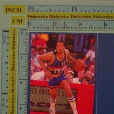 Coleccionismo deportivo: CROMO PEGATINA DE BALONCESTO NBA. BASKET 16. 31 FAT LEVER. Lote 98511571