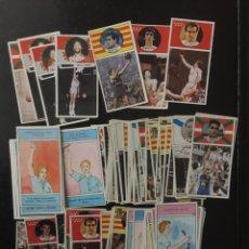 Coleccionismo deportivo: MERCHANTE 86/87. LOTE DE 80 CROMOS.- SIN PEGAR. Lote 103176426