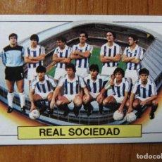 Coleccionismo deportivo: LOTE 3 CROMOS REAL SOCIEDAD - LIGA 83-84 . Lote 104322663