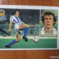 Coleccionismo deportivo: LOTE 3 CROMOS REAL SOCIEDAD - LIGA 83-84. Lote 104323095