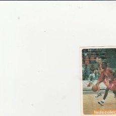 Coleccionismo deportivo: MUNDICROMO SPORT MC 1995 ANDRE TURNER Nº 80 SIN PEGAR. Lote 109175371