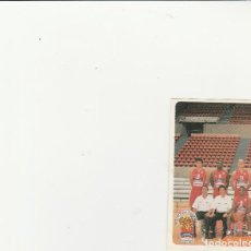 Coleccionismo deportivo: MUNDICROMO SPORT MC 1995 BALONCESTO ZARAGOZA Nº 76 SIN PEGAR. Lote 109175431