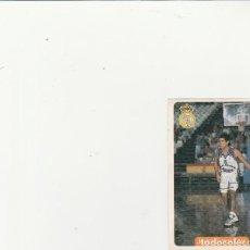 Coleccionismo deportivo: MUNDICROMO SPORT MC 1995 JAVIER GARCIA COLL Nº 37 SIN PEGAR. Lote 109175487