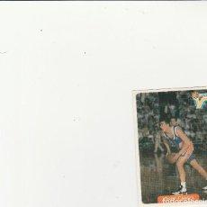 Coleccionismo deportivo: MUNDICROMO SPORT MC 1995 JOSEP CARGOL Nº 241 SIN PEGAR. Lote 109175679