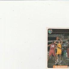 Coleccionismo deportivo: MUNDICROMO SPORT MC 1995 CARLOS JIMENEZ Nº 95 SIN PEGAR. Lote 109175907