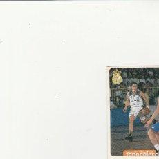 Coleccionismo deportivo: MUNDICROMO SPORT MC 1995 ISMAEL SANTOS Nº 39 SIN PEGAR. Lote 109175971