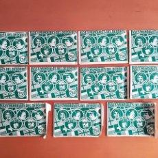 Coleccionismo deportivo: LOTE 11 SOBRES DE CROMOS ASES MUNDIALES DEL DEPORTE EDICIONES QUELCOM AÑO 1979. Lote 117032283
