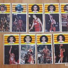 Coleccionismo deportivo: 1986 EQUIPO COMPLETO DEL TDK MANRESA BALONCESTO MERCHANTE SIN PEGAR . Lote 117221339