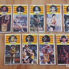 Coleccionismo deportivo: 1986 EQUIPO COMPLETO DEL CACAOLAT GRANOLLERS BALONCESTO MERCHANTE SIN PEGAR . Lote 117221411