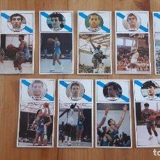 Coleccionismo deportivo: 1986 EQUIPO COMPLETO DEL BREOGAN DE LUGO BALONCESTO MERCHANTE SIN PEGAR . Lote 117221571
