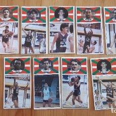 Coleccionismo deportivo: 1986 EQUIPO COMPLETO DEL CAJA DE ALAVA BALONCESTO MERCHANTE SIN PEGAR . Lote 117221767