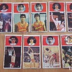 Coleccionismo deportivo: 1986 EQUIPO COMPLETO DEL ESTUDIANTES BALONCESTO MERCHANTE SIN PEGAR . Lote 117221959