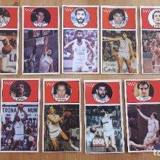 Coleccionismo deportivo: 1986 EQUIPO COMPLETO DEL REAL MADRID BALONCESTO MERCHANTE SIN PEGAR . Lote 117222043