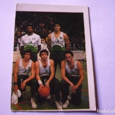 Coleccionismo deportivo: TRIDEPORTE 84, CAJAMADRID 256, FHER . NUNCA PEGADO. Lote 117309003