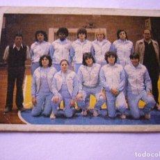 Coleccionismo deportivo: TRIDEPORTE 84, REALES 300, FHER . NUNCA PEGADO. Lote 117309863