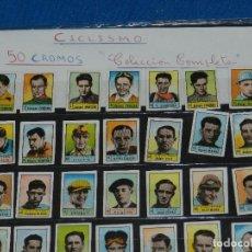 Coleccionismo deportivo: CROMOS CICLISMO - COLECCION COMPLETA DE 50 CROMOS , MARIANA CAÑARDO , ANTONIO MONTES ETC ETC. Lote 117938023
