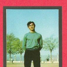 Coleccionismo deportivo: CROMO REVISTA ATLÉTICO DE MADRID 1968-1970 - Nº 11 - JOSE (BALONMANO). Lote 118840695