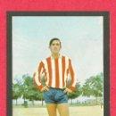 Coleccionismo deportivo: CROMO REVISTA ATLÉTICO DE MADRID 1968-1970 - Nº 5 - JUANJO (BALONMANO). Lote 118841859