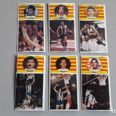 Coleccionismo deportivo: MERCHANTE 1986 LOTE DE CROMOS DEL ESPAÑOL SIN PEGAR. Lote 119887475