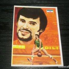 Coleccionismo deportivo: -ASES MUNDIALES DEL DEPORTE 1979 -- SPAIN CARD BASKET -- 52 COSIC. Lote 186159750