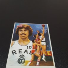 Coleccionismo deportivo: QUELCOM 1979. BALONCESTO. SZERBIACK. N° 212. NUEVO.. Lote 121258803