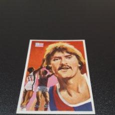Coleccionismo deportivo: QUELCOM 1979. BALONCESTO. GUYETTE. N° 92. NUEVO.. Lote 121259207