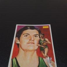 Coleccionismo deportivo: QUELCOM 1979. SANTILLANA. N° 208. NUEVO.. Lote 121735290