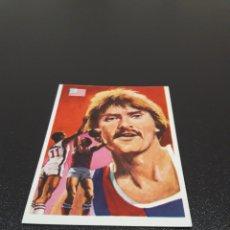 Coleccionismo deportivo: QUELCOM 1979. GUYETTE. N° 92. NUEVO.. Lote 121743108