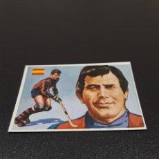Coleccionismo deportivo: QUELCOM 1979. CHERCOLES M. N° 45. NUEVO.. Lote 121743403