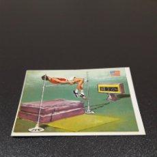 Coleccionismo deportivo: QUELCOM 1979. FOSSBURY. N° 73. NUEVO.. Lote 121743864