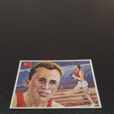 Coleccionismo deportivo: QUELCOM 1979. KUTZ. N° 124. NUEVO.. Lote 121748726