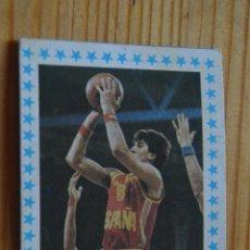 Coleccionismo deportivo: CROMO BALONCESTO Nº 175 ** EPI * BARCELONA (ESP) ** YOGUR LETONA. Lote 122264171