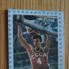 Coleccionismo deportivo: CROMO BALONCESTO Nº 179 ** VOLKOV * URSS ** YOGUR LETONA. Lote 122264207