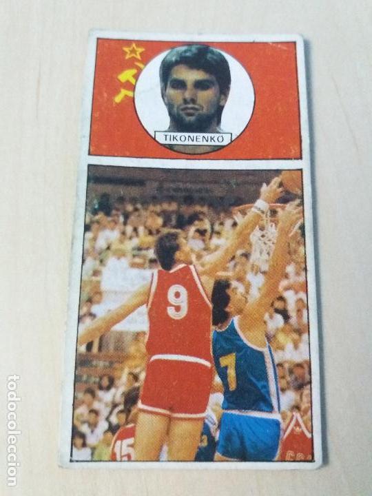BALONCESTO 1986 1987 EDITORIAL J.MERCHANTE CONVERSE, MACGREGOR CROMO 145 TIKONENKO SIN PEGAR (Coleccionismo Deportivo - Cromos otros Deportes)