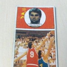 Coleccionismo deportivo: BALONCESTO 1986 1987 EDITORIAL J.MERCHANTE CONVERSE, MACGREGOR CROMO 145 TIKONENKO SIN PEGAR. Lote 123584811