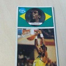 Coleccionismo deportivo: BALONCESTO 1986 1987 EDITORIAL J.MERCHANTE CONVERSE, MACGREGOR CROMO 149 JERSSON SIN PEGAR. Lote 123585331