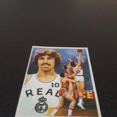 Coleccionismo deportivo: QUELCOM 1979. SZERBIACK. N° 212. SIN PEGAR.. Lote 123651014