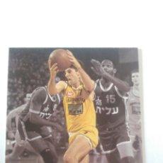 Coleccionismo deportivo: TONI KUKOC 1993 CLASSIC GAMES INC. JUGOPLASTIKA. Lote 124071303