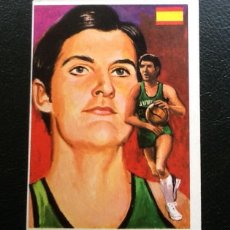 Coleccionismo deportivo: SANTILLANA, ASES MUNDIALES DEL DEPORTE, BALONCESTO, PEQUEÑO Nº 208. Lote 195274528